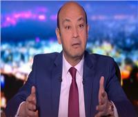 عمرو أديب: المصريون غير مقتنعين بالتباعد الاجتماعي