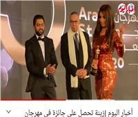 زينة تحصل على جائزة في مهرجان «نجم العرب».. فيديو