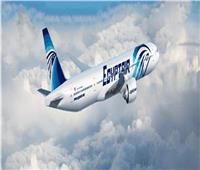 اليوم.. «مصر للطيران» تسير 42 رحلة.. أهمها «لندن» و«فرانكفورت»