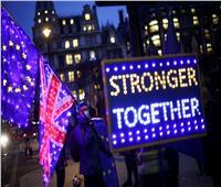 يوم الحسم في المفاوضات بين الاتحاد الأوروبي وبريطانيا