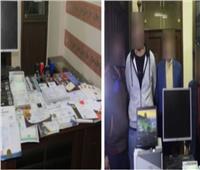 ضبط صاحب أكاديمية وهمية وبحوذته مستندات مزورة في منطقة عابدين