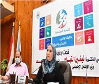 مستشار وزير التضامن توضح فوائد برنامج «وعي» للتنمية المجتمعية.. فيديو