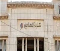 القضاء الإدارى يرفض دعوى وقف قرار دمج النقابات الفرعية للمحامين