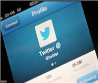«تويتر» تطلق ميزة جديدة خاصة بالتغريدات