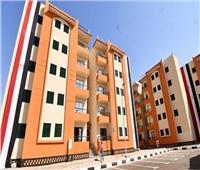 تنبيه هام من «الإسكان» للمواطنين بخصوص شقق الإسكان الاجتماعي