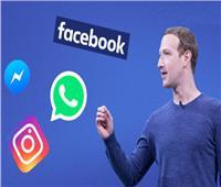 ضغوط على فيسبوك لتقليص نفوذه على العالم