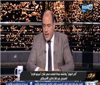 سقطة للإعلام التركي.. «الأناضول» زوّرت وثيقة تزعم دعم الإمارات للإرهاب في ليبيا