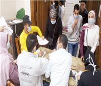 الكمامة والتباعد شرط التصويت في الانتخابات الجامعية