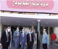 سوهاج فى ٢٤ ساعة.. تفقد مدرية التعليموقافلة طبية بقرية سعدالله
