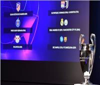 اليوم.. قرعة دور الـ16 من دوري أبطال أوروبا