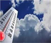 تعرف على درجات الحرارة المتوقعة اليوم الإثنين  فيديو