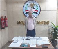 سقوط «نصاب» بتهمة تأسيس شركة للهجرة غير الشرعية بالجيزة