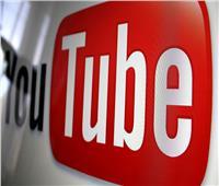 عطل مفاجئ يضرب «يوتيوب» على نسخة «الاندرويد»