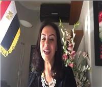 ممثل صندوق الأمم المتحدة بمصر: سعيدة بإنشاء وحدة طبية متكاملة خارج القاهرة