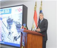 «قناة السويس» توضح أسباب أعمال الحفر والهدم بمنطقة «نمرة 6» بالاسماعيلية