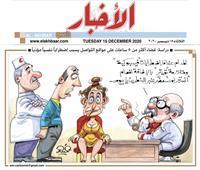 كاريكاتير الأخبار | الاضطربات الفيسبوكية ومتلازمة تويتر وفصام إنستجرام