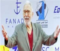 تكريم عبد الرحمن أبوزهرة في مهرجان المهن التمثيلية للمسرح