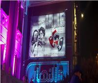 رقص بالطبول والمزمار في افتتاح مهرجان المهن التمثيلية للمسرح.. صور