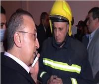محافظ الإسكندرية يتابع جهود إخماد حريق مخزن الميناء.. صور