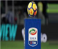 الدوري الإيطالي | تعرف على مباريات الجولة الـ12 اليوم