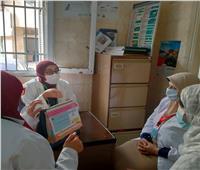 «صحة المنيا» تقدم خدمات تنظيم الأسرة لـ 19 الف منتفعة بـ 5 مراكز