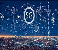 انتشار تقنيات شبكات الجيل الخامس «5G» خلال 2021