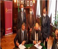 بنك مصر: بروتوكولي الغرف التجارية لدعم رواد الأعمال