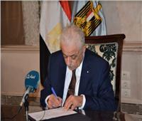 «نائب وزير التعليم» يعلن خبرا سارا للمعلمين الذين تمت ترقيتهم