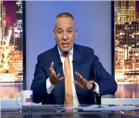 أحمد موسى منفعلاً: «عاوز أنزل أقول للناس فين الكمامة» | فيديو