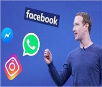 هل ينفصل «فيس بوك» عن «إنستجرام» و«واتساب» ؟