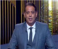 بسبب منتخب الشباب.. «هاني رمزي» يهاجم «الجبلاية»