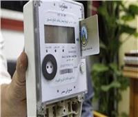 الكهرباء: تطبيقات «المحمول» لشحن العدادات مسبقة الدفع سهلة جدا
