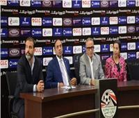 قرار مرتقب من الفيفا يربك حسابات اتحاد الكرة المصري