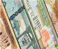 تباين أسعار العملات العربية في البنوك اليوم 16 ديسمبر