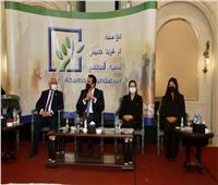 رضا حجازي: إتاحة التعليم والتدريب بجودة عالية للجميع  هدف مصر الرئيسي