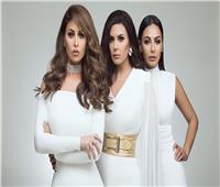 دانا حمدان: أتمنى العمل مع شقيقاتي ميس ومي سليم في 2021| فيديو