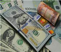 البنك الدولي يتوقع تراجع الاقتصاد الروسي في 2020 بنسبة 4%