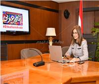 خاص| وزيرة الهجرة تكشف برامج المبادرة الرئاسية «اتكلم عربي».. فيديو