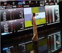 سوق الأسهم السعودية يختتم جلسات اليوم بارتفاع «تاسي»