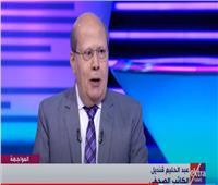 عبد الحليم قنديل: زيارة ولي عهد أبو ظبي للقاهرة مهمةللغاية