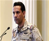 التحالف: تدمير طائرتين «مفخختين» لاستهداف مدينة سعودية 