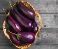 فوائد تناول الباذنجان البنفسجي مذهلة.. أبرزها خفض الوزن