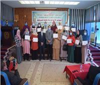تكريم١٤٠ إدارياً من المشاركين بالمؤتمر الأول لإعداد قادة المستقبل بجامعة سوهاج