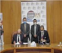 """وزير قطاع الأعمال يشهد توقيع عقد إدارة وتشغيل مشروع """"جسور"""""""