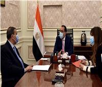 محافظ الإسكندرية يبحث مع سفير فيتنام سبل التعاون