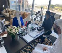 وزيرة الصحة تبحث تصنيع اللقاحات في مصر مع شركة «G42» الإماراتية