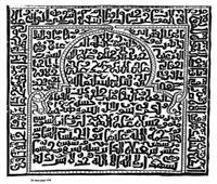 في يومها العالمي.. متى ظهرت «اللغة العربية» والسر وراء أهميتها؟
