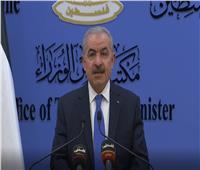 رئيس الوزراء الفلسطيني يوجه رسالة لبريطانيا بعد مغادرتها الاتحاد الأوروبي