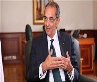 وزير الاتصالات: مصر الأكثر جذبًا للاستثمارات الناشئة في المنطقة