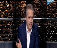 حيثيات حبس تامر أمين| ابتعد عن الحياد.. وتعرض لحرمة الحياة الخاصة